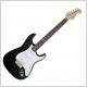 Vibrato de guitare électrique