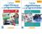 Cahiers d'algorithmique et de programmation des cycles 3 et 4