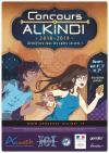L'affiche du concours Aldinki 2018 (elle contient 4 énigmes à déchiffrer !)