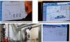Vue des écrans d'exploitation et d'une partie de l'installation thermique de la halle