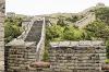 La Grande Muraille de Chine : plus de 20 siècles de construction